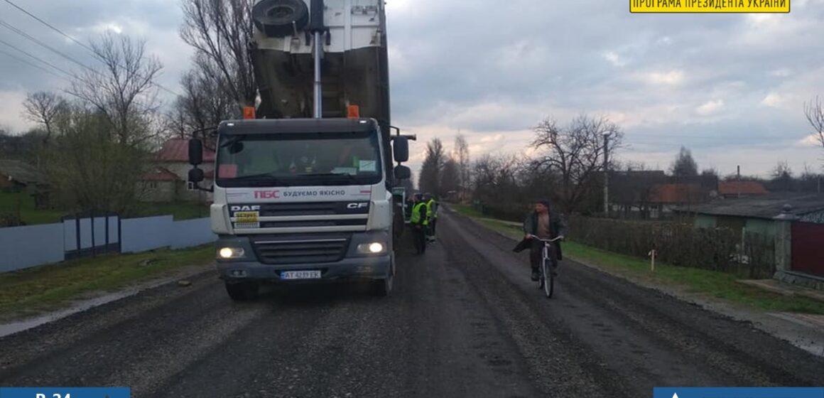 На Коломийщині розпочали ремонт автошляху Р-24 (ФОТО)