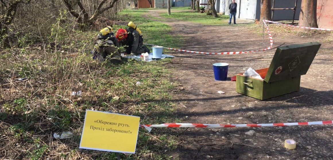 У Коломиї на вулиці виявили залишки ртуті (ФОТО)
