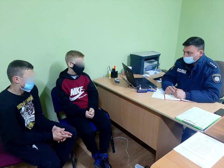 Підлітків, які втекли з реабілітаційного центру, знайшли на Коломийщині
