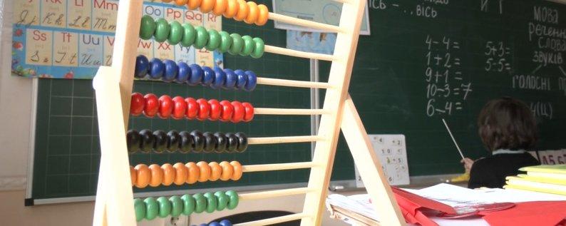 У Косівській громаді ліквідують малокомплектні сільські школи