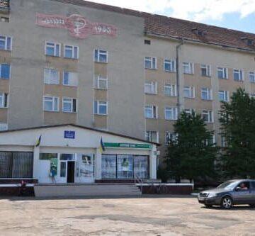 Богородчанська лікарня поступово повертається до звичного режиму роботи