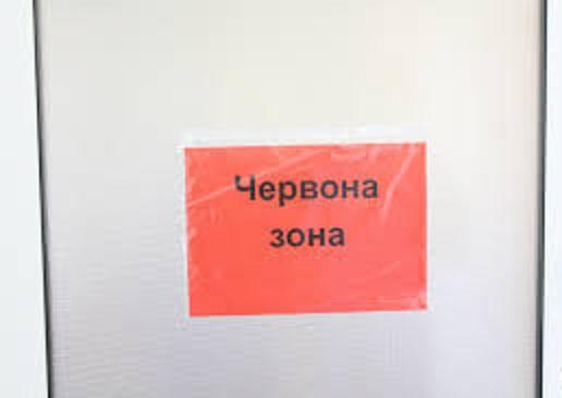 """Франківські депутати вимагатимуть зняти """"червону зону"""""""