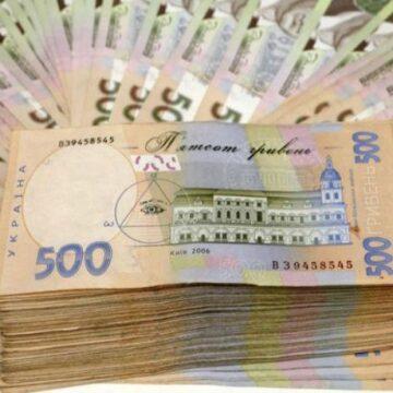 У травні українці зможуть отримати додаткову грошову допомогу