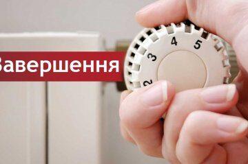 Опалювальний сезон в Івано-Франківську можуть завершити вже наступного тижня