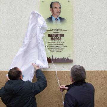 В Івано-Франківську встановили пам'ятну дошку дисиденту Валентину Морозу