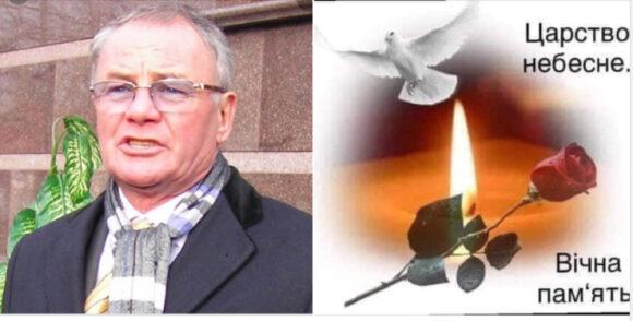 Сьогодні помер Володимир Яворівський