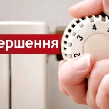 В Івано-Франківську офіційно завершили опалювальний сезон